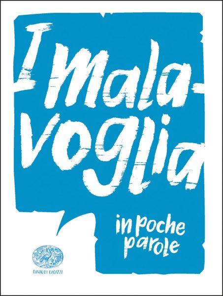 I Malavoglia - Piccione (da Verga) | Einaudi Ragazzi | 9788866563464