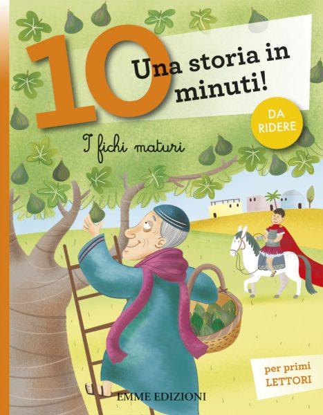 I fichi maturi - Lazzarato/Mariani | Emme Edizioni | 9788867141852