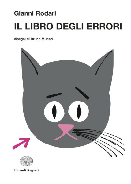 Il libro degli errori - Rodari/Munari | Einaudi Ragazzi | 9788879268806