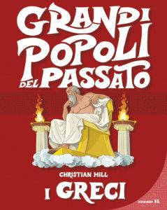 I Greci - Hill/Fiorin | Edizioni EL | 9788847734647