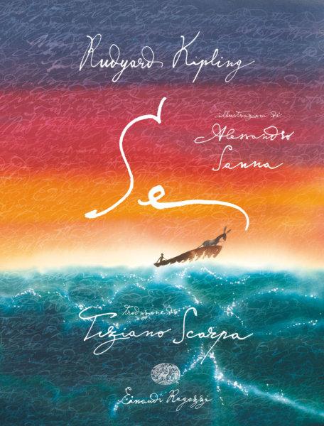 Se - Kipling- Scarpa - Sanna - Einaudi Ragazzi - 9788866564102