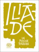 Iliade - Piumini - Einaudi Ragazzi - 9788866564683