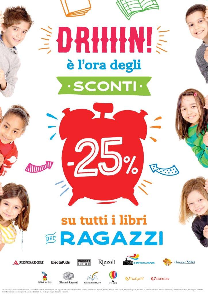 Promozione -25% - 1