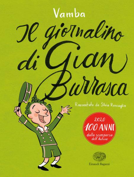 Il giornalino di Gian Burrasca - Roncaglia/Ferrario | Einaudi Ragazzi