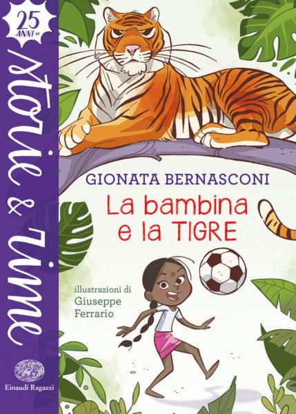 La bambina e la tigre - Bernasconi/Ferrario | Einaudi Ragazzi